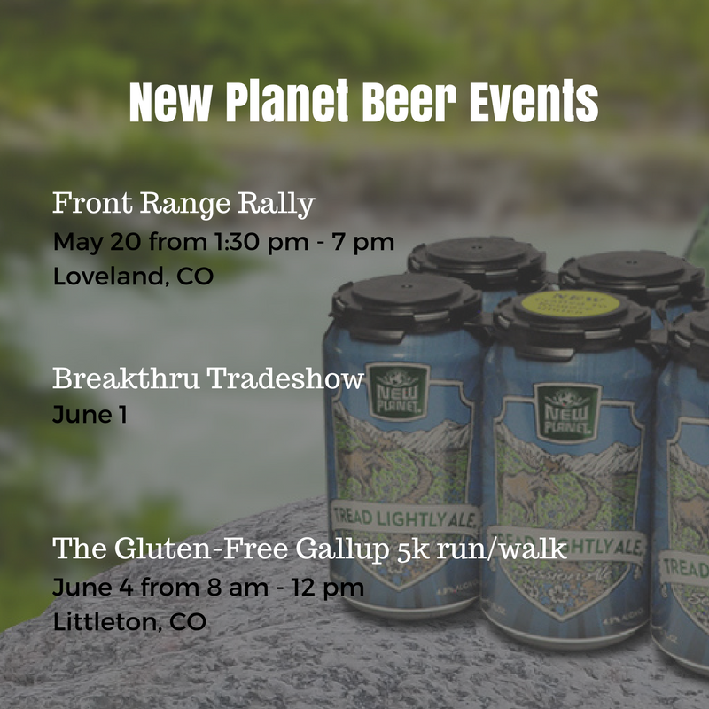 New Planet Beer Upcoming Events